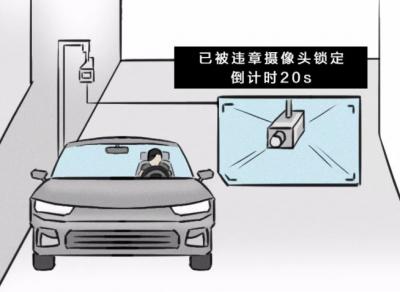 """斑马""""智慧防违章""""验证成功将落地杭州 黑科技助力减少违停"""