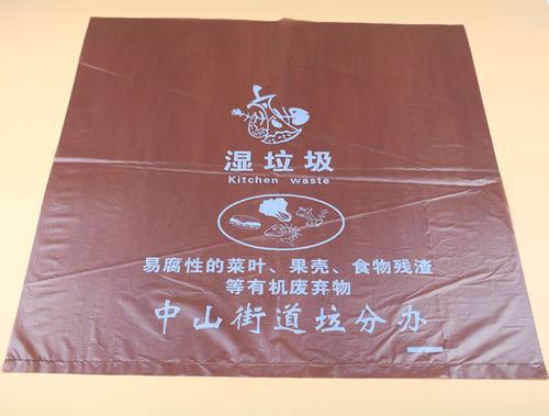 濕垃圾專用塑料垃圾袋環保標準出爐 CEC環境友好產品技術規范