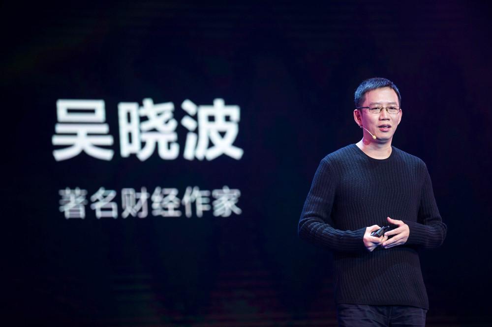 借道全通教育失敗 但吳曉波的巴九靈未放棄走向資本市場