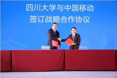 中國移動與四川大學達成戰略合作,共建5G智慧高校