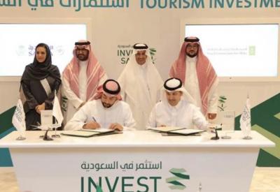 沙特正式打开旅游业大门!对49个国家发旅游签证每年停留90天