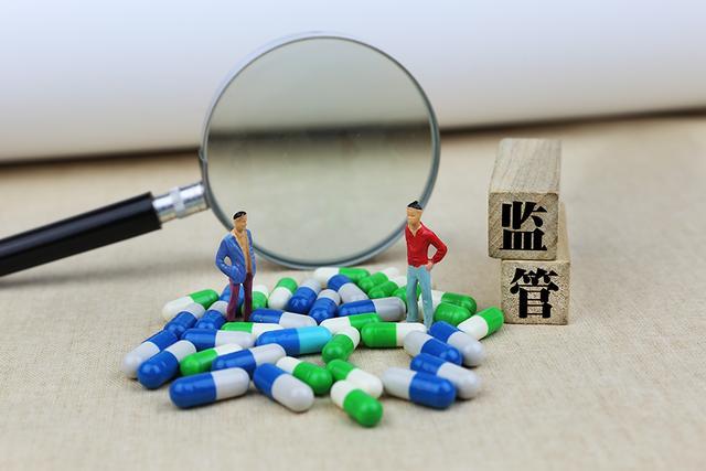 4+7擴圍41億市場瓜分完畢 券商卻說藥價仍高于海外數倍!