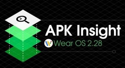 小米可能正在制造一款Wear OS設備:智能手表
