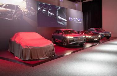 奥迪计划到2025年之前推出30多款电动车型