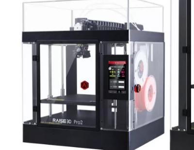 3D打印機大廠Raise3D上海復志融資億元正式進軍中國市場
