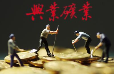 興業集團破產重組新進展 赤峰首富或失興業礦業控制權