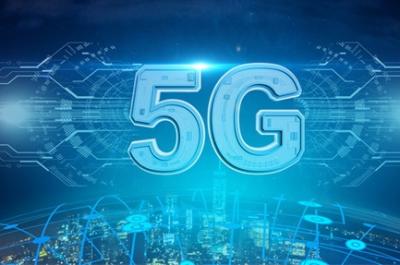 山东省发布关于加快5G产业发展的实施意见,打造全球领先宽禁带半导体产业高地