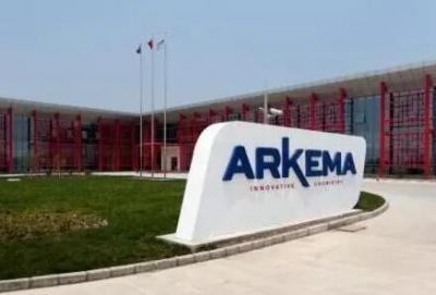 阿科玛投资2000万欧元 扩大法国Orgasol?特种聚酰胺粉末产能