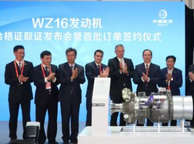 渦軸-16發動機(WZ16)正式取得中國民航局型號合格證