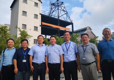 新奥股份与上海化工研究院签署战略合作协议