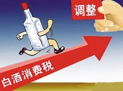 白酒股惊魂!一则报告让五粮液等酒企市值一度大跌500多亿
