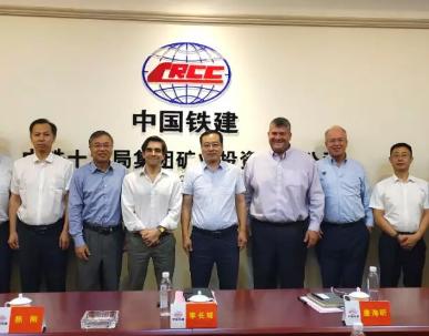 華北利星行機械與中鐵十九局礦業合作開啟新篇章