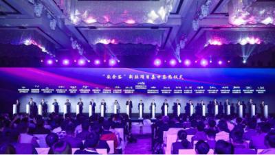 2019合肥網絡安全大會召開,全力推進中國安全谷建設的提檔升級