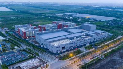 上海微小衛星工程中心臨港新片區衛星研制基地啟用,承擔百顆以上微納衛星的研制