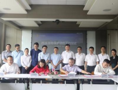 马云公益基金会捐赠一亿用于西溪湿地生态环境研究及保护