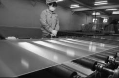 填补大面积生产空白!蚌埠成功拉引430毫米世界最宽高导热新材料