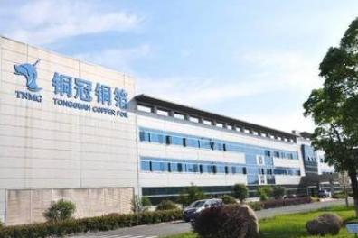 铜冠铜箔公司聚焦5G产业发展 数十万亿元级市场等待耕耘