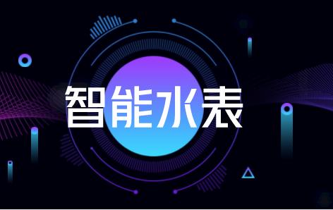 前新三板标的公司沦为老赖 三川智慧拟将其转让给鹰潭经贸