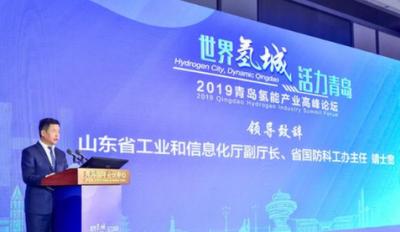 国内首个省级氢能规划呼之欲出 山东化企提前布局氢能产业
