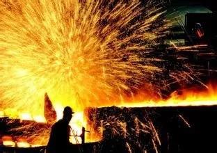 8家山东钢铁企业因安全生产存隐患被行政处罚