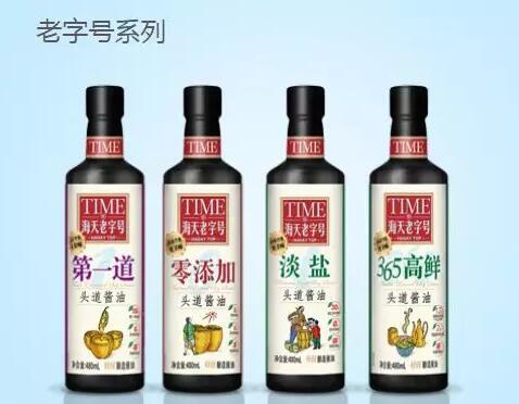 李锦记、千禾一品等企业纷纷布局高端酱油 布局容易突围难