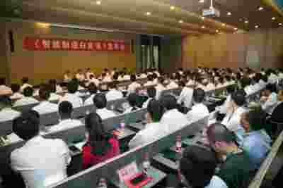 中冶南方发布《智能制造白皮书》将率先开展5G工业应用