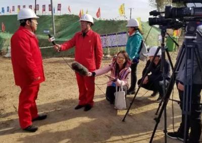 中俄东线天然气管道北段全线贯通 12月1日正式进气投产
