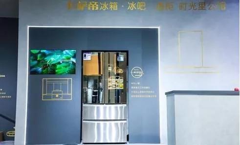 卡萨帝冰箱发布三大场景方案:家居一体化、极致保鲜、智能物联!