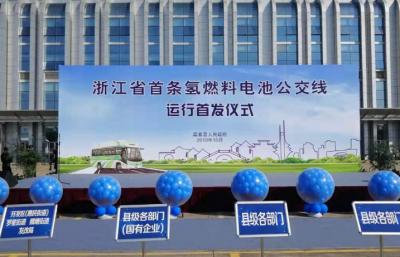 浙江省首座加氫站投入運營 厚普股份氫能業務顯實力