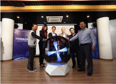 360金融与上海交通大学共建AI联合实验室,投入10亿元培养全球顶尖AI人才