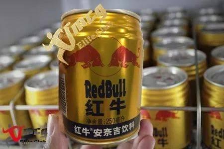 安奈吉来到北京市场 新老红牛决战正式打响