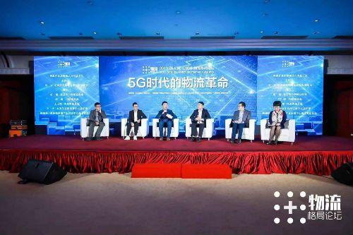 5G时代的物流革命:物流企业将如何突围 呼唤可定性物流