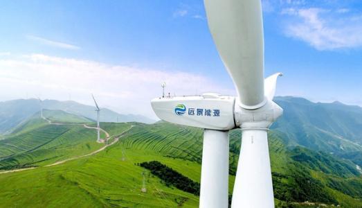 風電黑馬遠景能源密集退出多家子公司 瘦身求變