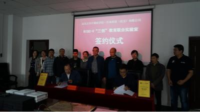 芯来科技与武汉大学共建RISC-V三创教育联合实验室,联合打造实验创新平台