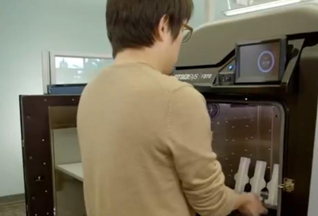 MIT研发4D打印技术 比3D打印更牛