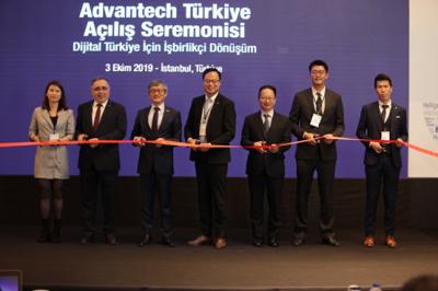 台工业物联网厂研华土耳其分公司正式开幕,聚焦工业应用开发