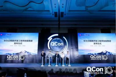 华为联合极客邦科技发布鲲鹏开发工程师技能图谱,拥抱开源共建开放鲲鹏生态