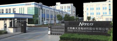 南大光电遭证监会通报违规 1.2亿投资微电子信披拖4年