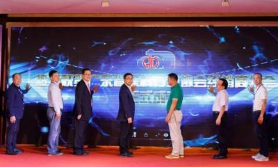 广东省涂料行业协会经销商分会正式成立 推动行业规范发展