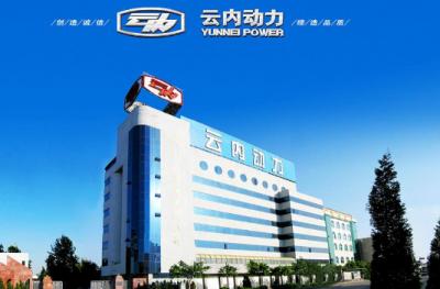 蓝海华腾将转让云内动力18.15%股份 推进电控系统业务发展