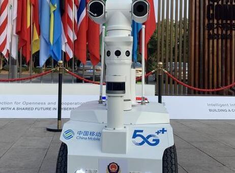 第六届世界互联网大会 5G巡逻机器人亮相乌镇