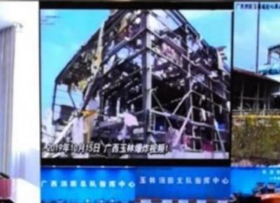 广西化工厂4死8伤爆炸事故通报:企业存在违建项目