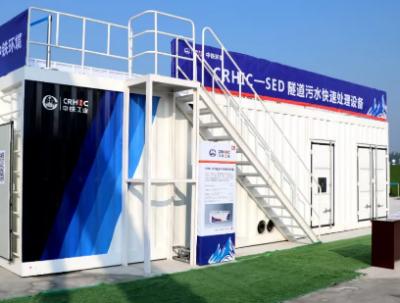 中铁环境填补国内外技术空白施工技术装备产品引领新风尚