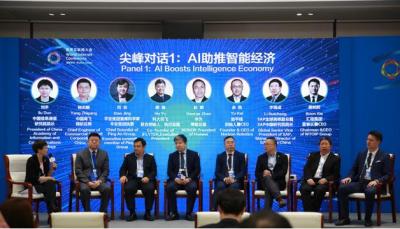 地平线CEO余凯:到2025年人工智能算力会达到千万亿次每秒