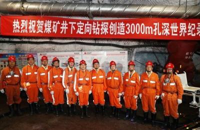 新的世界纪录!我国完成主孔深度3353米的沿煤层超长贯通定向钻孔