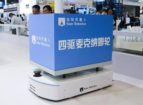 CeMAT ASIA 2019仙知机器人强势登陆 现场展示移动机器人