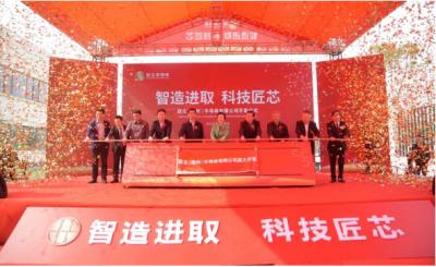 联立徐州半导体一期项目即将量产,芯片产能每月可达2.4万片
