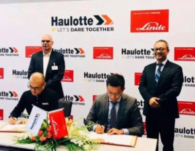 Haulotte欧历胜与Linde林德达成战略合作 携手开拓中国高空作业应用市场