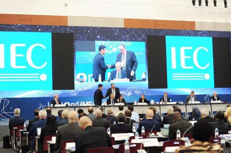 首个中文版IEC国际标准正式发布