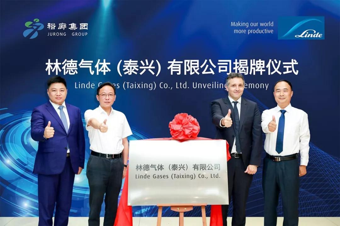 林德气体29000Nm3/h空分装置在华东地区正式运行